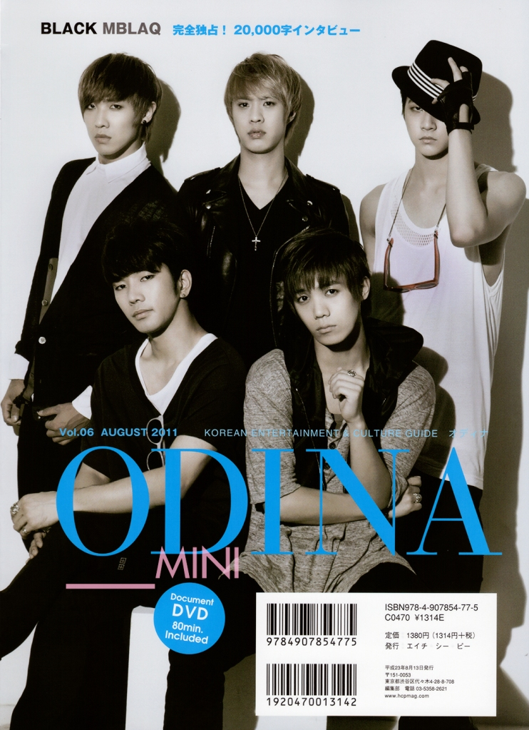 110728 [SCANS] MBLAQ in ODINA Vol.06 (japanese magazine)