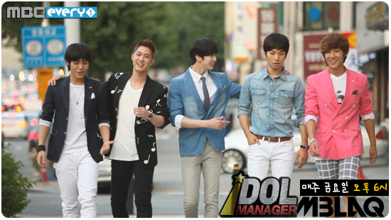 idolmanager_photo120809144552mbcplus2