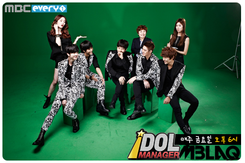 idolmanager_photo120809150538mbcplus0