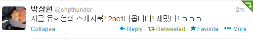 Twitter: [130831] Supportive brother Thunder tweets about 2NE1's appearance on 'Yoo Hee Yeol's Sketchbook'!