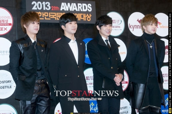 2013 Republic of Korea Awards