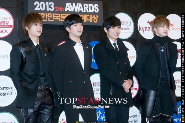 2013 Republic of Korea Awards