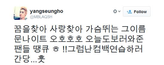seungho-comeback