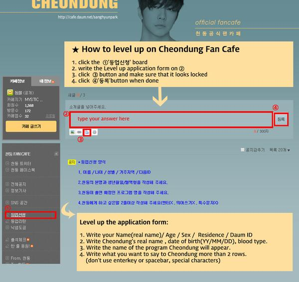 HOW TO JOIN THUNDER\'S FANCAFE | OH THUNDER!