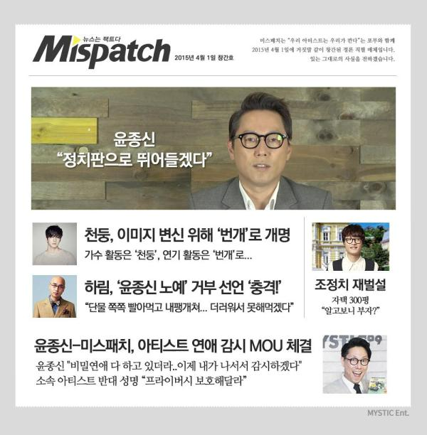 smart.url/mispatch